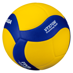 NEW MIKASA VT370W HEAVY TRAINING BALL