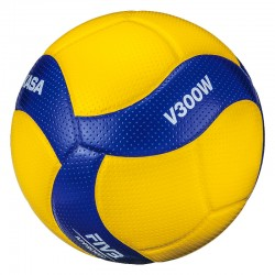 MIKASA NEW V300W VOLLEYBALL (Pro Model)