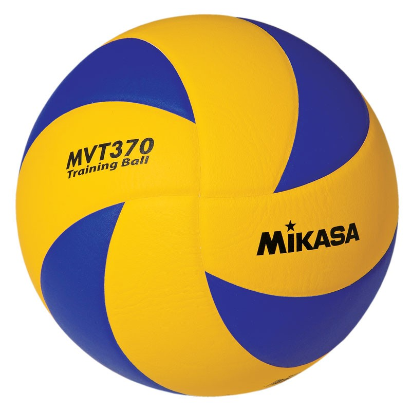 MIKASA SETTERS HEAVY TRAINING BALL 370g